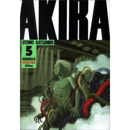 Akira (Noir et blanc) - Édition originale Vol.05 (VF)