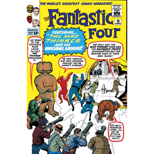FANTASTIC FOUR MAD THINKER DROID 1 (VO)