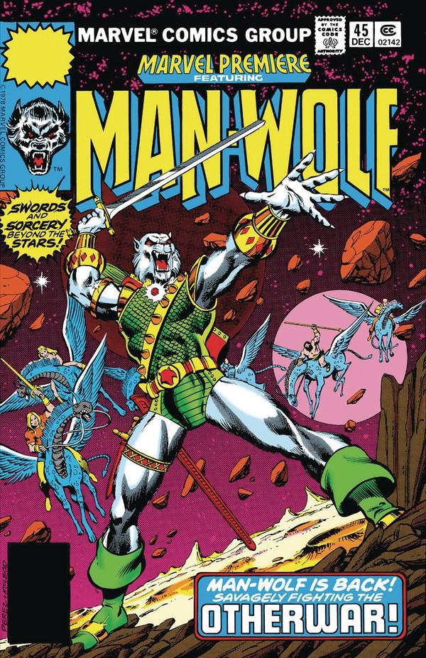 ANNIHILATION MAN-WOLF IN SPACE 1 (VO)