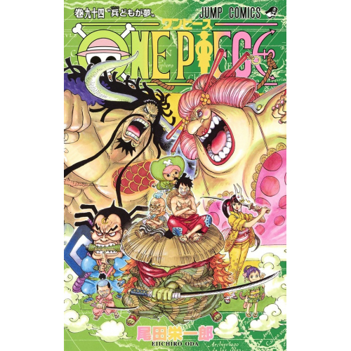 One Piece Édition Originale Volume 94 (VF)