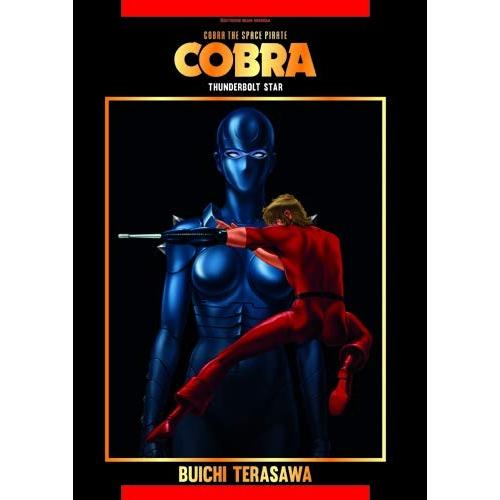 Cobra - The Space Pirate Tome 5 (Thunderbolt Star) (VF)