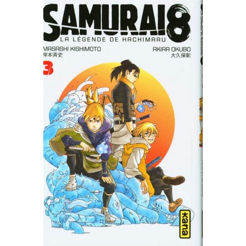 Samurai 8 - la légende de Hachimaru - Tome 3 (VF)