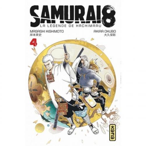 Samurai 8 - la légende de Hachimaru - Tome 4 (VF)