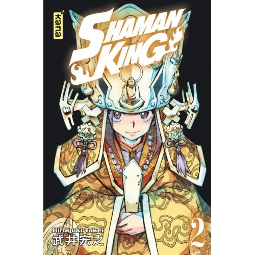 Shaman King Star Edition Tome 2 (VF)
