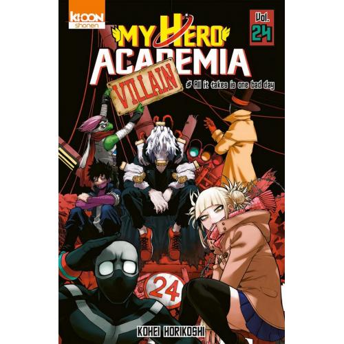 My Hero Academia Tome 24 (VF)