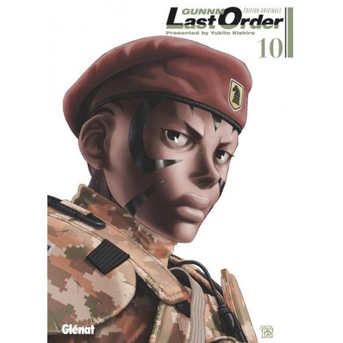 Gunnm Last Order Édition Originale Tome 10 (VF)