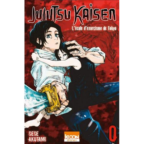 Jujutsu Kaisen Tome 0 (VF)