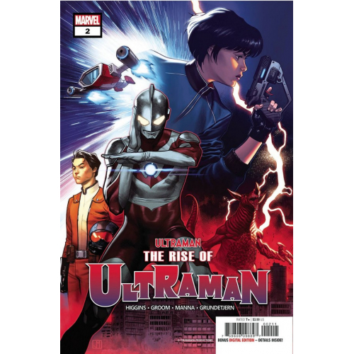 RISE OF ULTRAMAN 2 (OF 5) (VO)