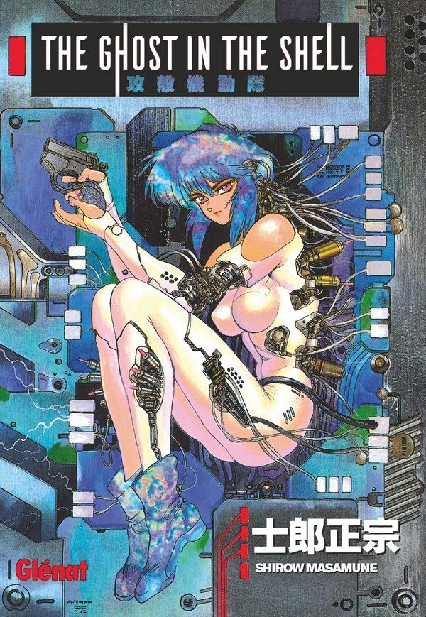 Ghost In The Shell - Perfect Edition Tome 1 (VF)
