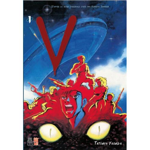 V - Les Visiteurs - Tome 1 : (VF)