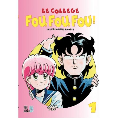 Le Collège Fou Fou Fou tome 1 (VF)