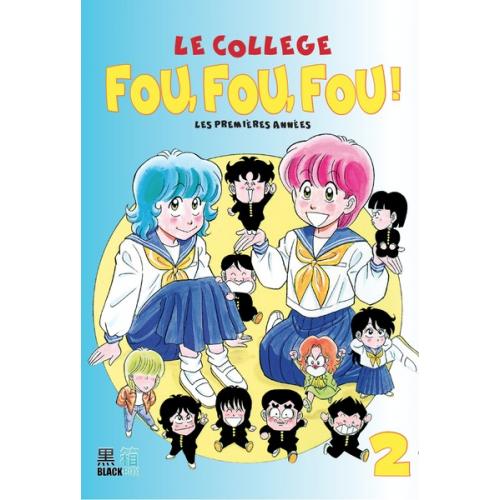 Le Collège Fou Fou Fou tome 2 (VF)