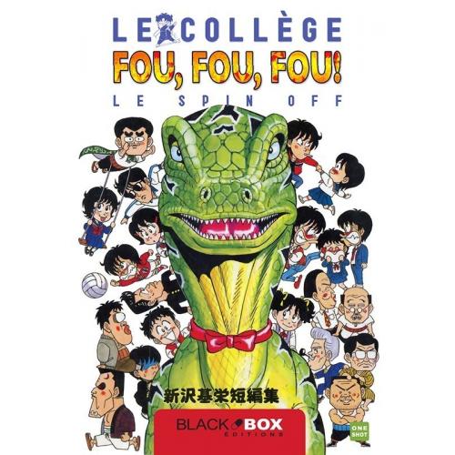 Le Collège Fou Fou Fou - Spin Off - One Shot (VF)