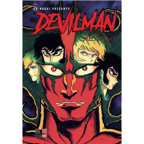 DEVILMAN EDITION COLLECTOR 50 ANS - PACK 5 TOMES - GO NAGAI (VF)
