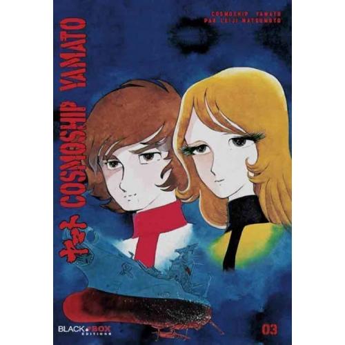 COSMOSHIP YAMATO TOME 3 NOUVELLE EDITION (VF)