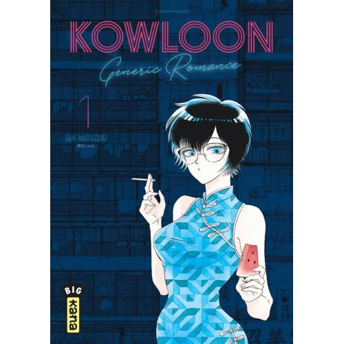 Kowloon Generic Romance Tome 1 (VF)