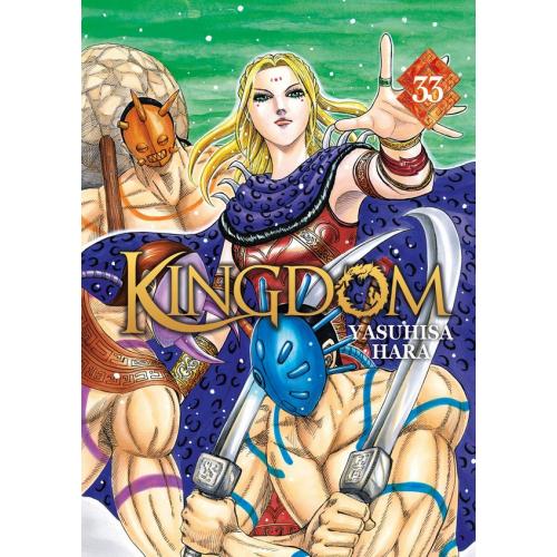 Kingdom Tome 33 (VF)