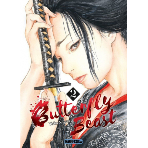 BUTTERFLY BEAST TOME 2 (VF)