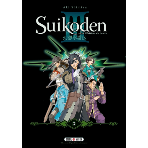 Suikoden III Complete Edition Tome 3 (VF)