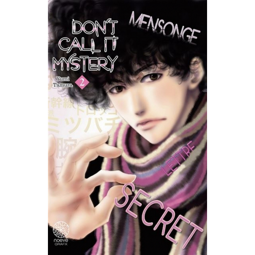 Don't call it Mystery Tome 1 (VF)