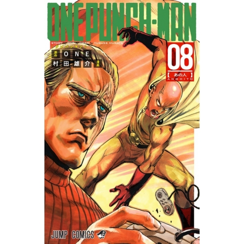 One Punch Man Tome 8 (VF)