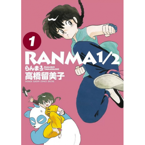 Ranma 1/2 Édition Originale Tome 1 (VF)